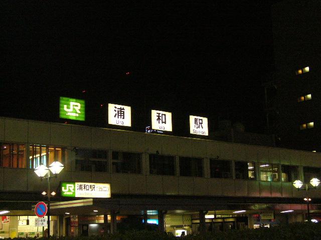 掲示板 アビスパ 福岡