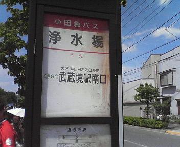 味スタの列整理'07
