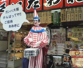 関西に行ってました。