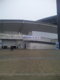 熊谷です。